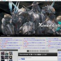 Xenoblade X ゼノブレイドクロス 速報